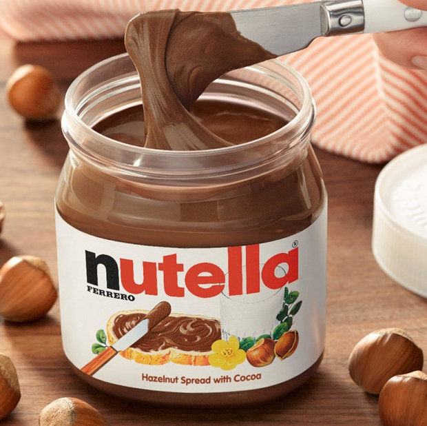 3dp_nutellalock_nutella_jar